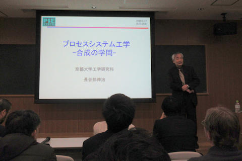 hasebe-final-lecture1